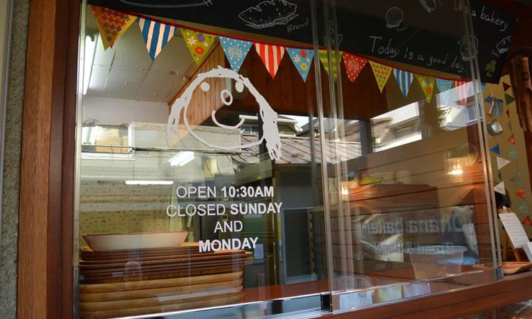 ohana bakery