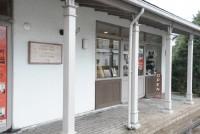 立川印刷所